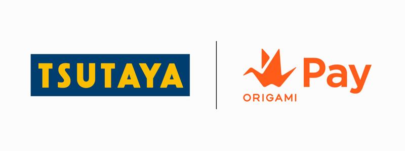 Origami、TSUTAYA店舗でキャッシュレス決済Origami Payの提供を開始