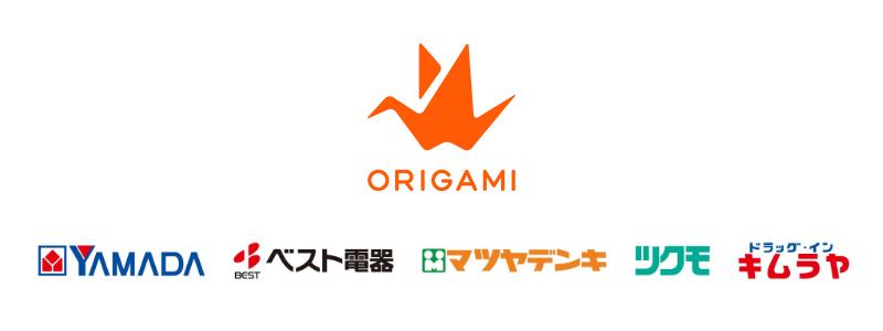 origami-yamada