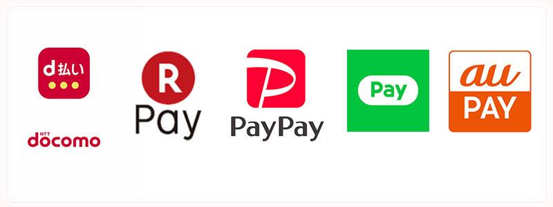 「PayPay(ペイペイ)」「d払い」「ラインペイ」他、11月8日(金)時点、終了直前のキャンペーンまとめ