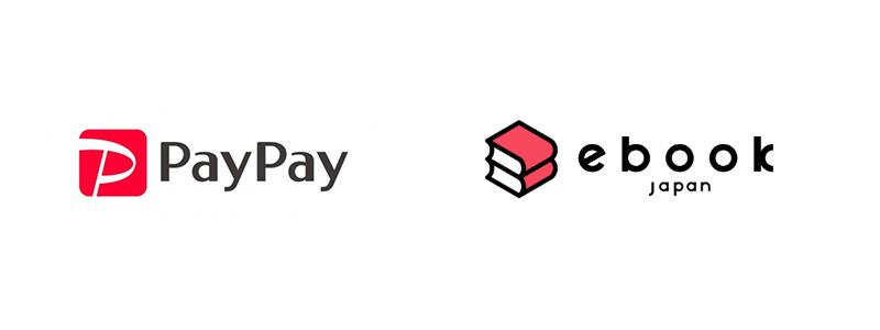 PayPayでebookjapanの電子書籍がお得に!ソフトバンク・ワイモバユーザーはさらにお得!