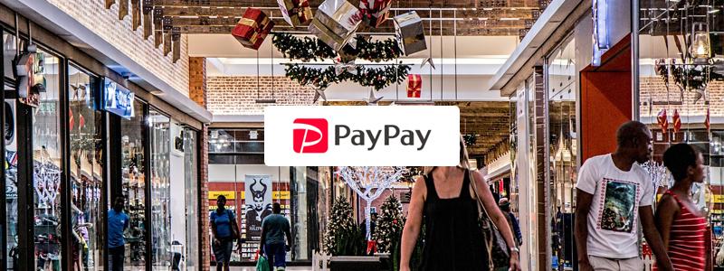 PayPay(ペイペイ) 12月17日よりダイソーで700円以上の買い物をすると100円相当が戻ってくるキャンペーン開催
