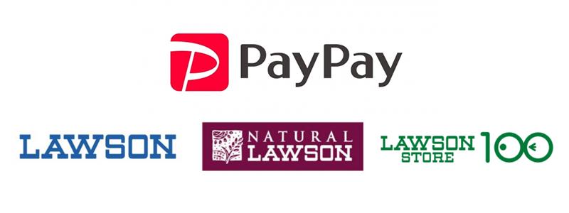 PayPay(ペイペイ)、最大10%が戻ってくる「ローソンおトクWeek キャンペーン」を実施