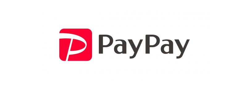 【キャッシュレス決済】PayPay(ペイペイ)