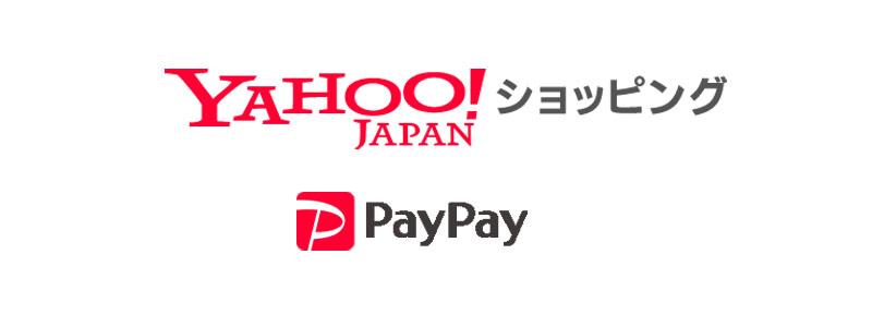 Yahoo!ショッピングはPayPay(ペイペイ)は使える!PayPayボーナスライトがもらえる!