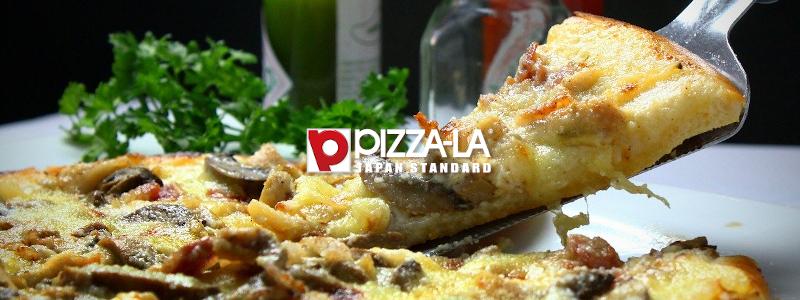 ピザーラ(PIZZA-LA)でPayPay(ペイペイ)は使える|その他の支払い方法は?