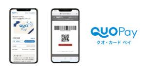 QUOカード Pay