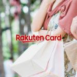 【楽天カード(Rakuten Card)】家族カード新規同時入会でもれなく1000ポイントプレゼント