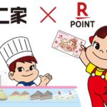 rakutenpoint-fujiya