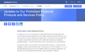 updates-to-our-prohibited-financial-products-and-services-policy