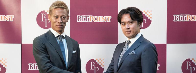 プロサッカー選手の本田圭佑氏が仮想通貨交換所のBITPointイメージキャラクターに