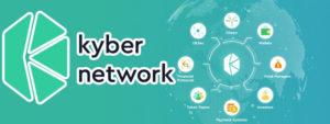 カイバーネットワーク/Kyber Network(KNC)