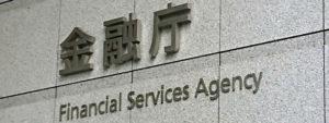 金融庁、日本仮想通貨交換業協会(JVCEA)を自主規制団体に認定を発表