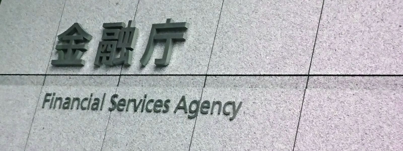 【金融庁】「変革期における金融サービスの向上にむけて~金融行政のこれまでの実践と今後の方針(平成30事務年度)~について」を公表