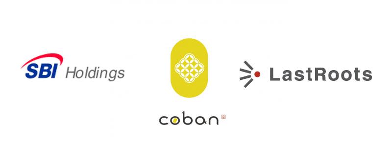 SBIホールディングスが、グループ会社を通じ仮想通貨「c0bans/コバン」を展開する株式会社LastRootsへ追加出資