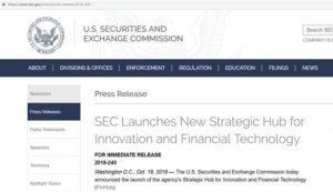 米国証券取引委員会(SEC)がフィンテックの戦略的ハブとして情報公開の場「FinHUB」を公開