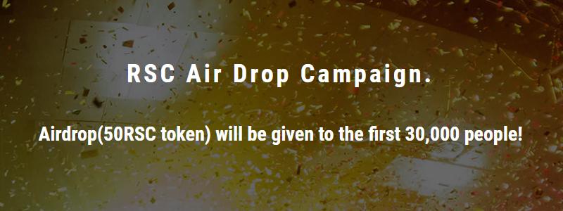 ロナウジーニョサッカーコインから学ぶ、エアドロップ(AirDrop)の参加方法