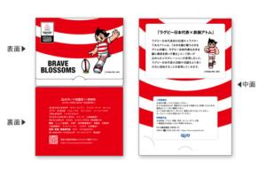 ラグビー 鉄腕アトムQUOカード専用ケース