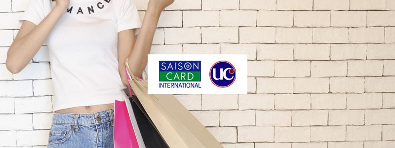 【Apple Pay(アップルペイ)】セゾンカード・UCカードを登録&利用すると5%還元キャンペーン