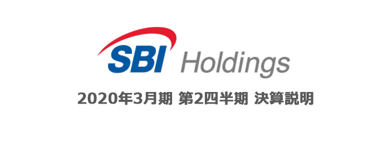 SBIデジタルアセット関連事業、仮想通貨取引所もマイニングも好調