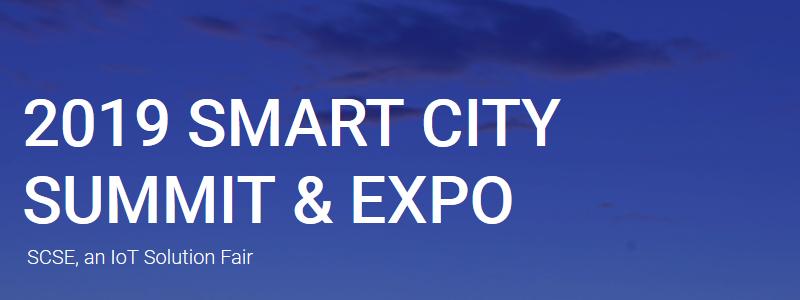 SMART CITY SUMMIT&EXPO