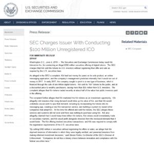 SECの発表したプレスリリース
