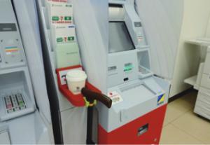 セブン銀行ATM(セブン&アイHLDGS. CSR Report2017より)