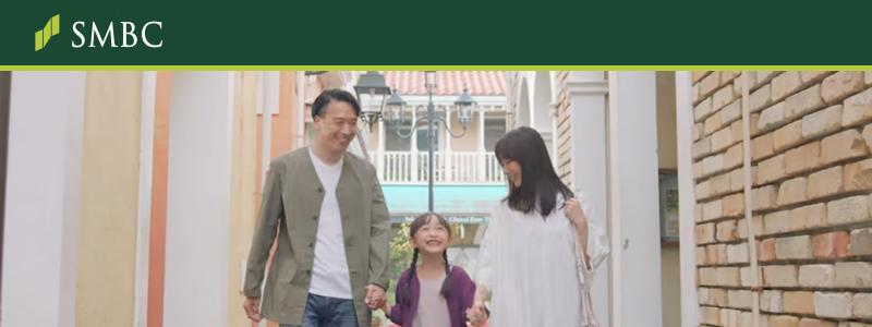 【Apple Pay(アップルペイ)Google Pay(グーグルペイ) 】三井住友カードのiD新規登録で2,000円還元
