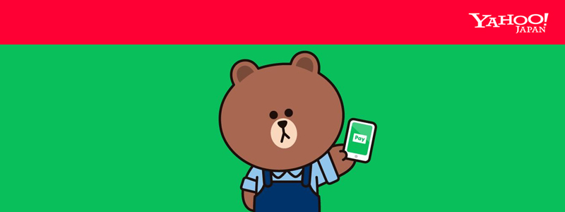 ヤフー、LINE経営統合 PayPay(ペイペイ)LINE Payなど個々サービス統合は2020年10月以降へ