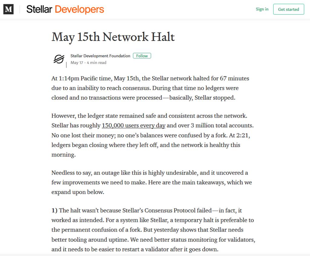 ステラ開発財団公式ブログ