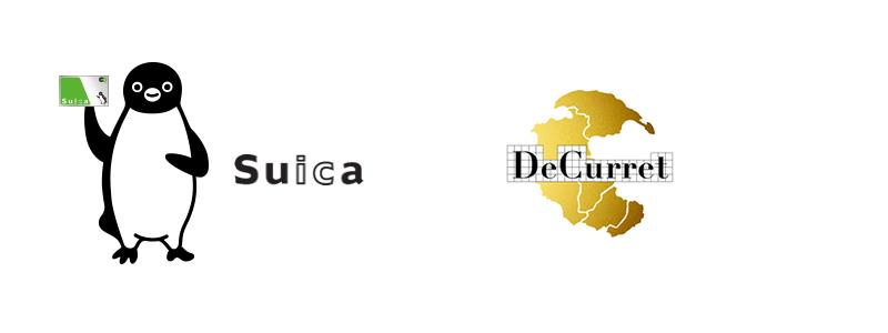 「Suica」への仮想通貨によるチャージサービスをディーカレットとJR東日本が検討中