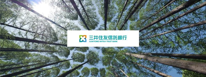 三井住友信託銀行が主導しブロックチェーン技術を用いた相続手続き用のプラットフォームを実証実験