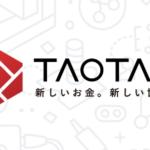 ヤフー子会社が出資する仮想通貨取引所TAOTAOが、開始時期と事前登録キャンペーンを発表