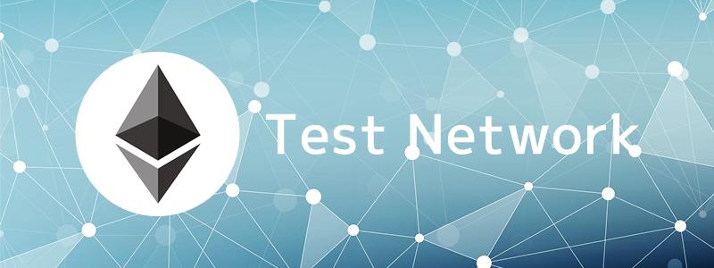 MetaMask(メタマスク)のテストネットでイーサリアムを取得する方法