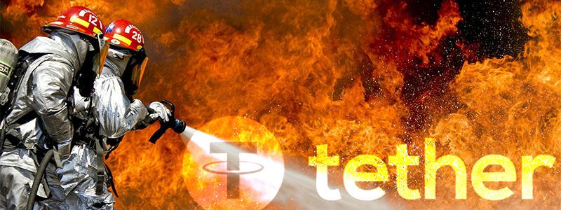 疑惑が再燃する仮想通貨のテザー、疑惑が鎮火しないのはなぜか