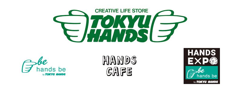 tokyu-hands-top1