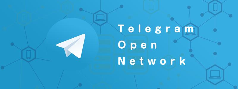Liquid by Quoineがテレグラムオープンネットワーク(TON)のトークンGramを7月10日から独占販売