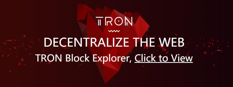 トロン/TRON(TRX)の特徴をまとめて解説