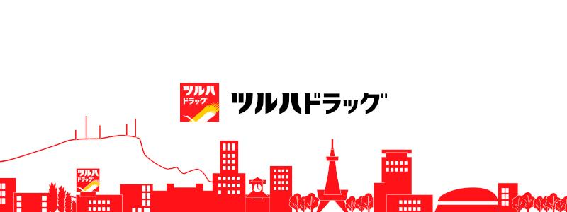 【PayPay(ペイペイ)】ツルハドラッグ花王商品の購入で40%戻ってくるキャンペーン(北海道店舗限定)
