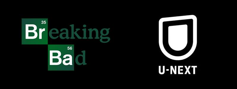 「ブレイキング・バッド」はU-NEXT(ユーネクスト)で観れる。ストーリーや評判は?