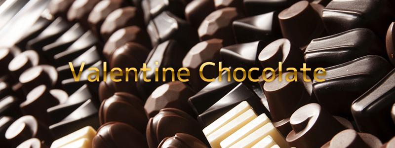 義理チョコに最適、500円程度で購入できるブランドチョコレート8選