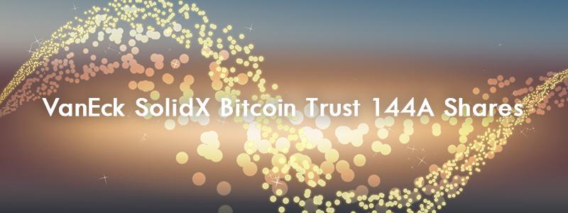 VanEckとSolidX、適格機関投資家を対象としたビットコイン投資信託の提供を開始
