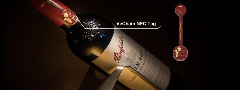 VeChainが共同開発したワイン流通システムが第2フェーズへ|平均10%の売り上げ増加