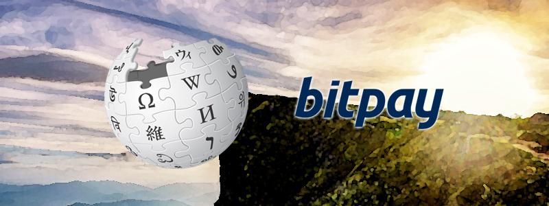 Wikipediaがビットコインとビットコインキャッシュ寄付受付 ウォレットのBitPay経由にて