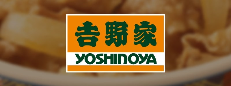 yoshinoya_top